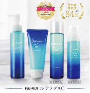 ルナメア コスメ 基礎化粧品 無料 試供品 サンプル 応募先