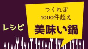 味噌汁レシピ つくれぽ クックパッド